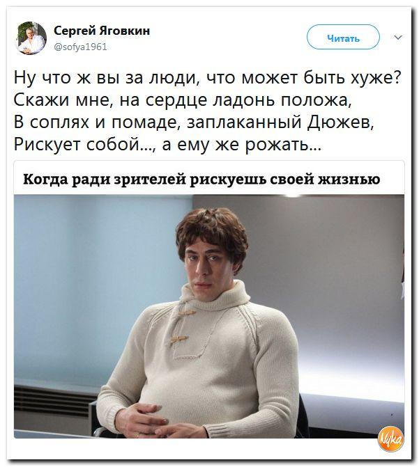 http://mtdata.ru/u16/photoF40D/20053556768-0/original.jpg
