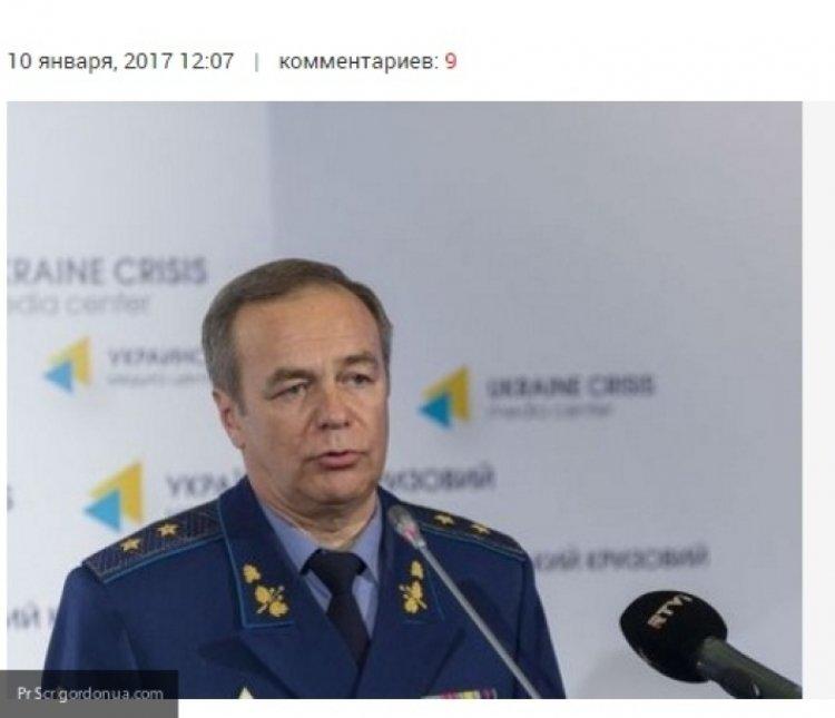 Батурин: Романенко, заявляя, что РФ дойдёт до Днепра, не учел один момент.
