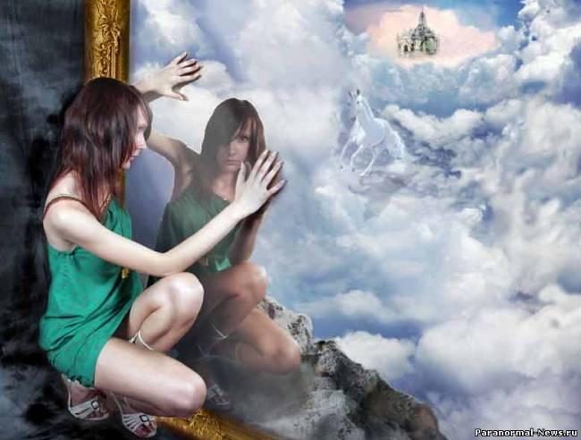 Размытые границы между параллельными мирами