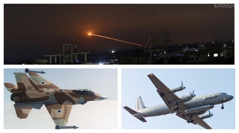 Очевидная военная провокация: эксперт рассказал, как Россия может наказать Израиль за сбитый Ил-20