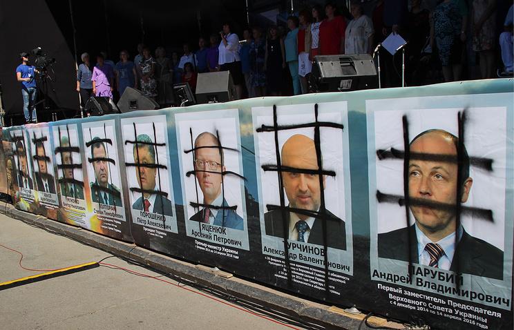 Украинский народный трибунал заочно приговорил Порошенко к пожизненному заключению