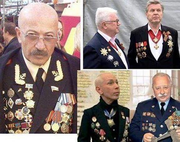 Любителям орденов и медалей, незаслуженно надетых!