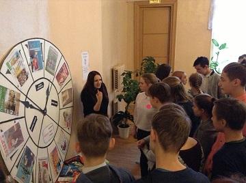 «Здоровое поколение – будущее России»