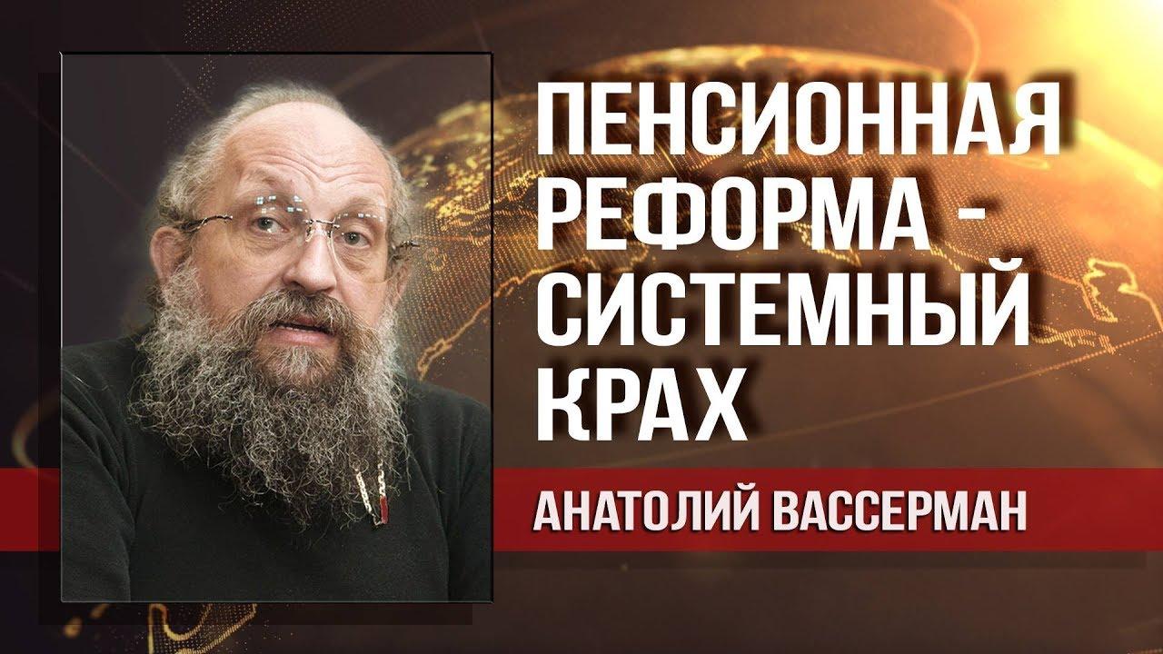Пенсии: Москва готовит социа…
