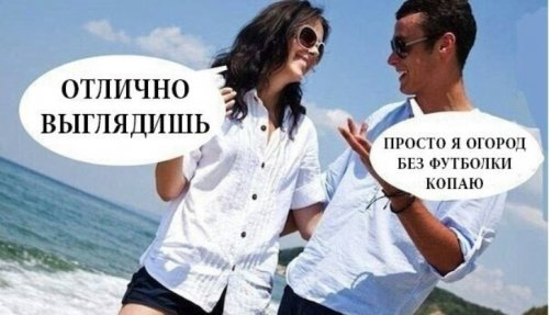 Сборник анекдотов (13 шт)
