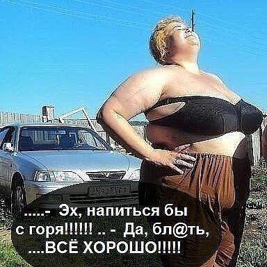 Это только русский может занять деньги у друга, чтоб их вместе пропить…