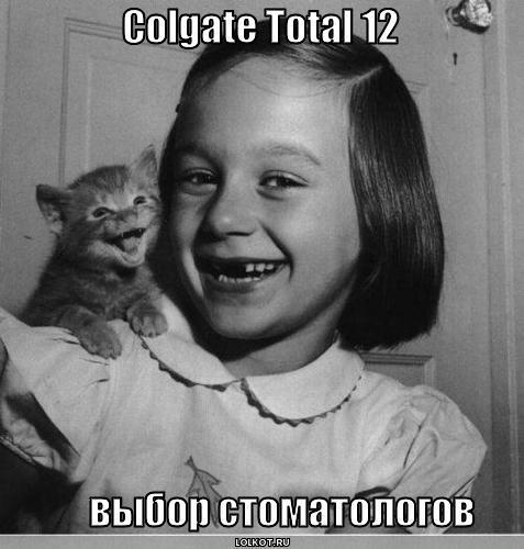 выбор стоматологов