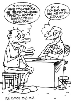 Анекдоты и карикатуры про медицину