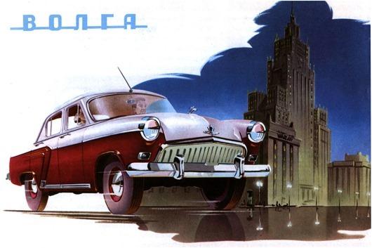 ГАЗ-21 – легенда 60-х