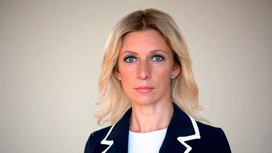 Захарова: Россия открылась д…
