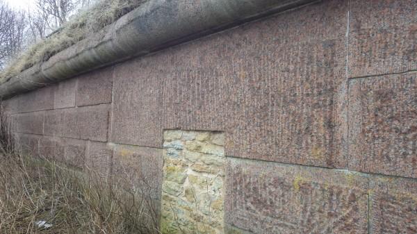 Фото - Кронштадт. 1 Северный форт. Гранитное обрамление и элементы сооружения