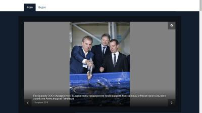 Медведев: Мы начали создават…
