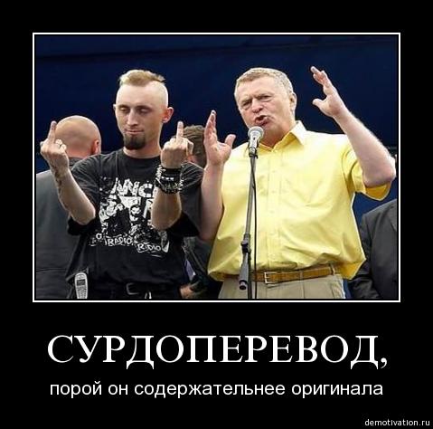 !!!...ЗДОРОВЬЕ - не  в  АПТЕКЕ,  не  в  БОЛЬНИЦЕ,  а  в - ГОЛОВЕ...!!!