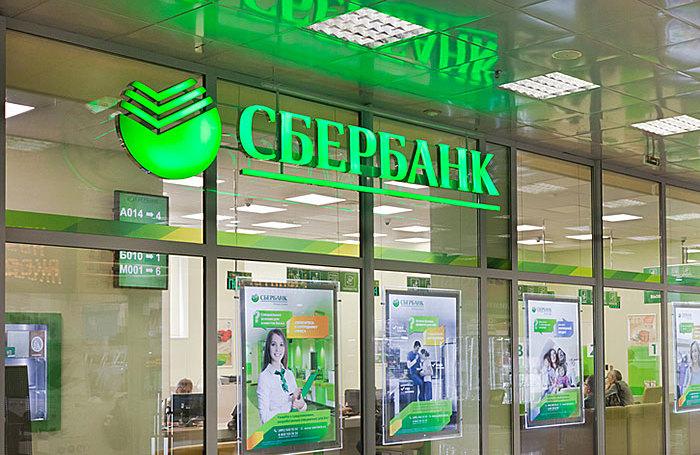 Сбербанк остался лидером медиарейтинга благодаря снижению ипотечных ставок