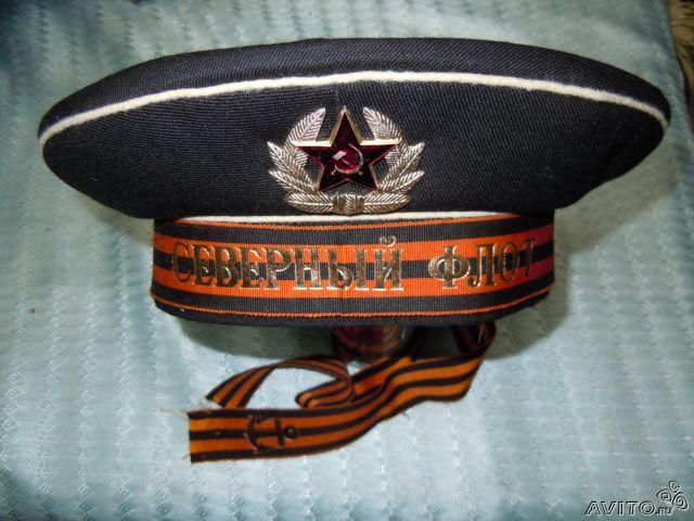 Гвардейская или георгиевская…