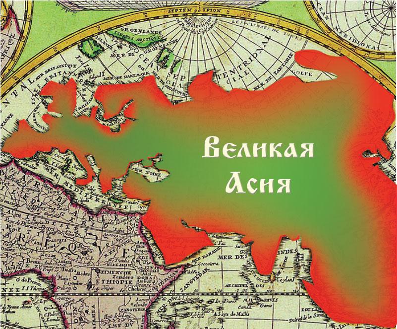 Древнейшая история славяно-руссов