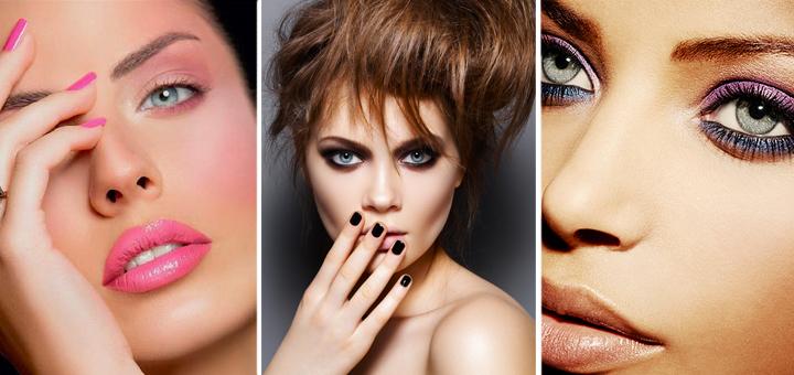 Секреты красоты. Секретные приемы стилистов и визажистов