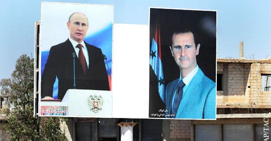 У России и Сирии может появиться неожиданный союзник
