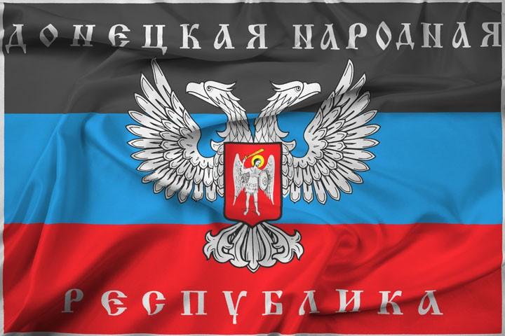 В ДНР заявили, что могут начать поставки летального оружия в украинские регионы