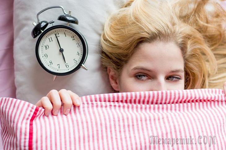 1. Раннее пробуждение