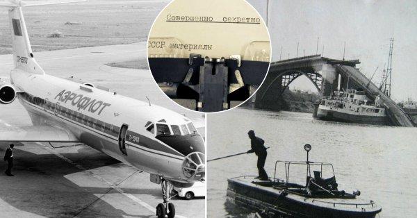 Жуткие катастрофы, о которых умалчивали власти СССР