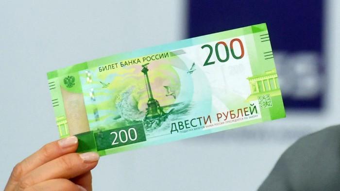 Новые 200-рублевые купюры с видами Севастополя уже в обращении