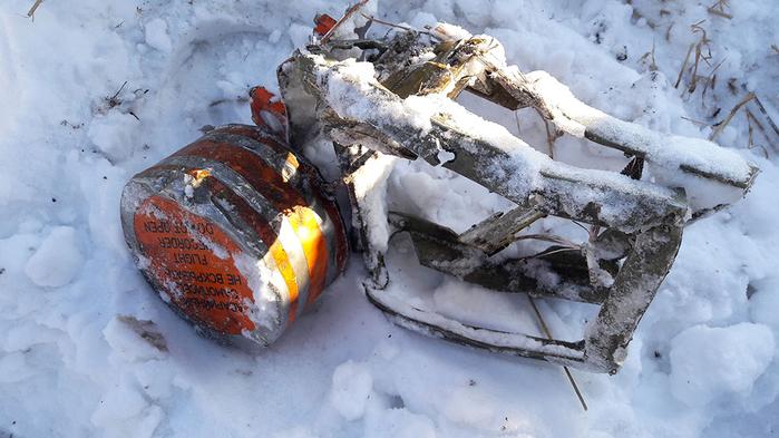 СКР назвал виновника катастрофы Ан-148 в Подмосковье...