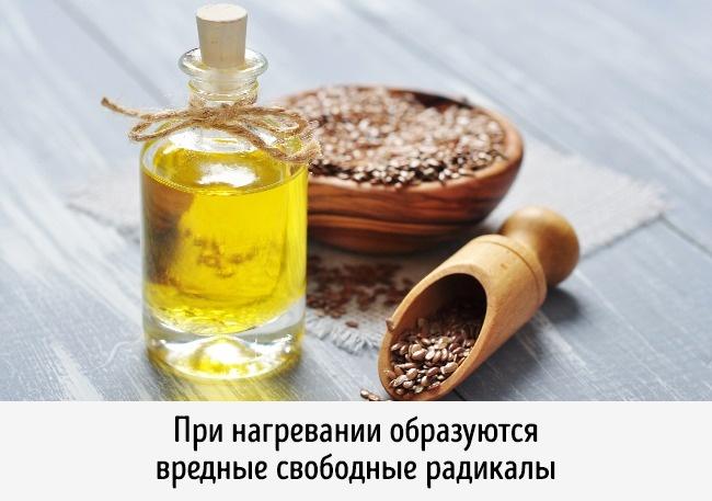 Полезные масла улучшают любую еду