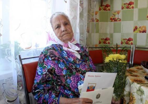 90-летнюю труженицу тыла из Дубны поздравили Президент и Губернатор