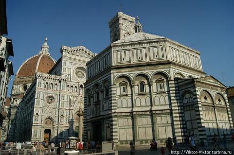Флорентийский баптистерий