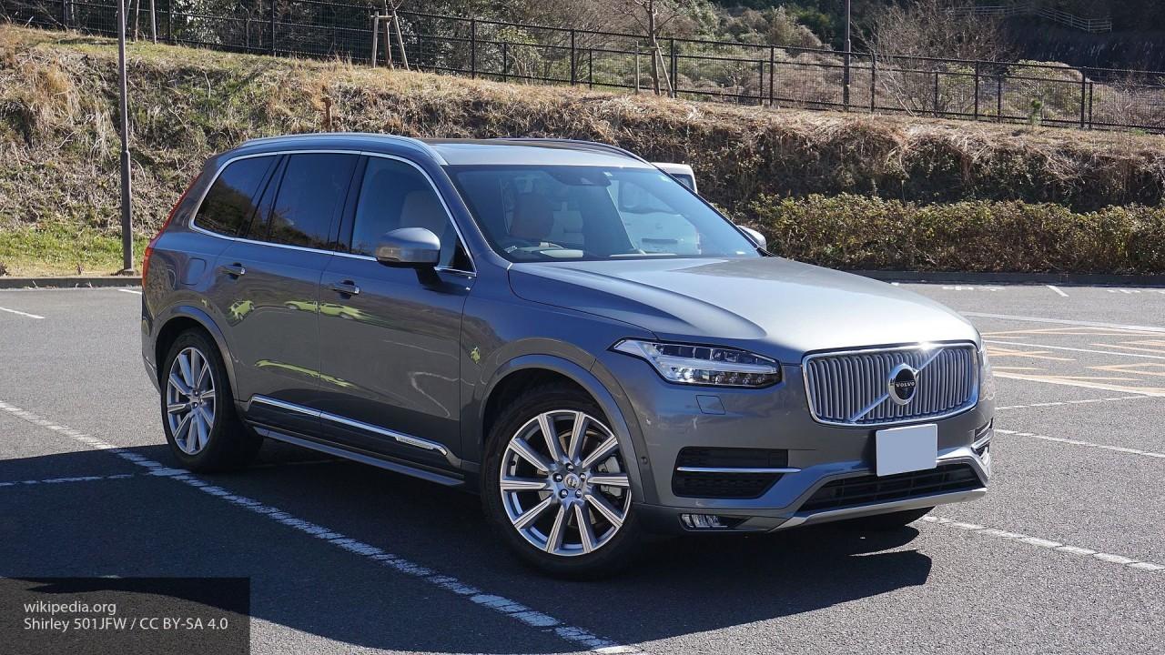 Компания Volvo выпустит беспилотный XC90 через три года