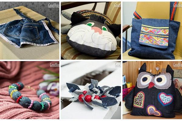 6 удивительных вещей, которые можно сделать из старых джинсов (фото)