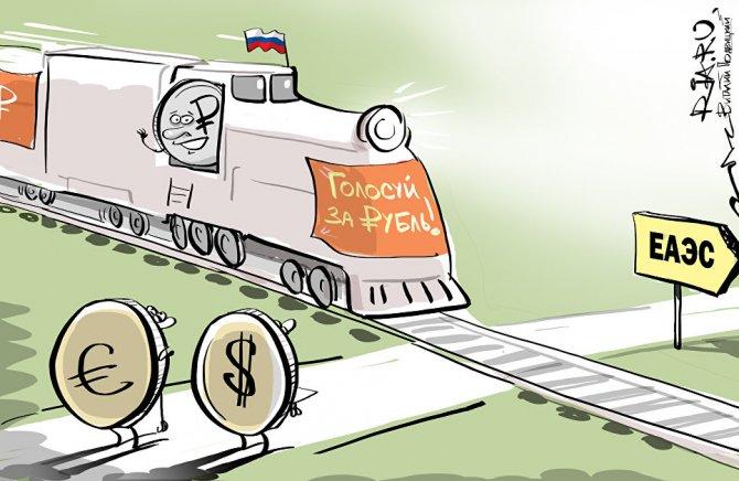 Дмитрий Лекух: