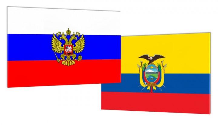 Эквадор нарастит экспорт в Россию вопреки давлению ЕС