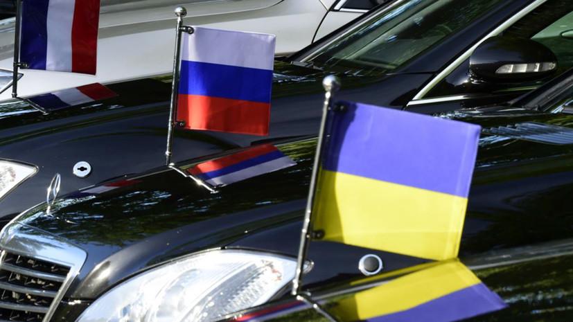 Украина направила России ноту о непродлении договора о дружбе
