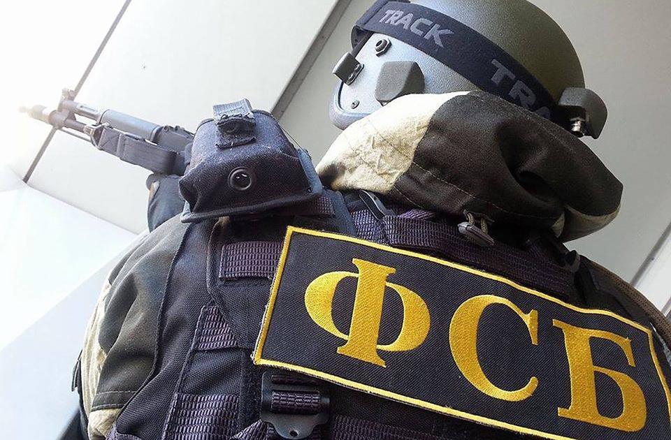 В ФСБ рассказали об угрозе д…