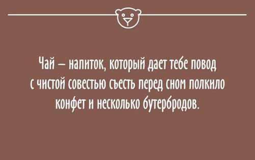 """Анекдоты """"против"""" диеты"""