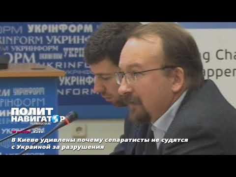 Украинский эксперт выболтал, в какую точку нужно ударить Донбассу