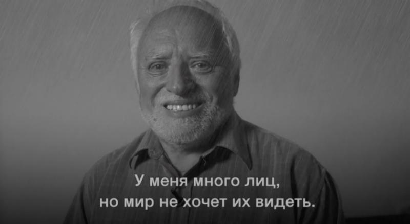 «У меня есть и другие эмоции»: Гарольд приехал на мундиаль и скрывает не только боль