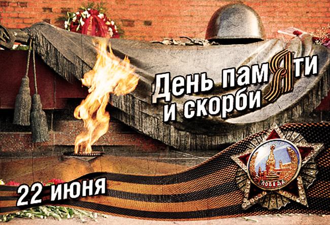 Донецк – начало ВОЙНЫ и ОБСЕ