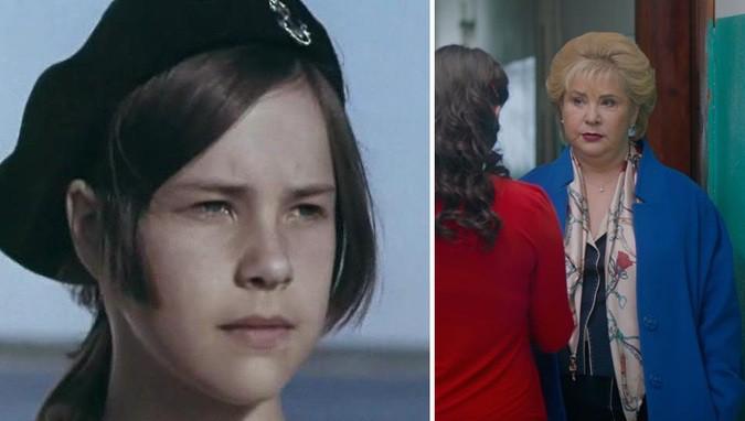 Татьяна Догилева, 60 лет «Отдать швартовы!» (1971) 14 лет — «Жги!» (2017) 60 лет