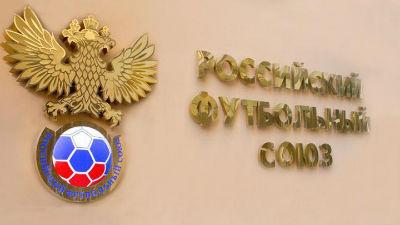 Крым остался без российского футбола