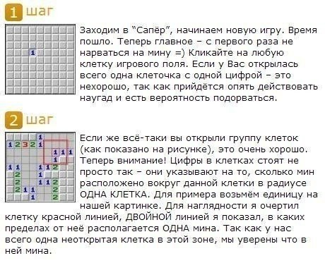 Riobet онлайн казино мобильная версия