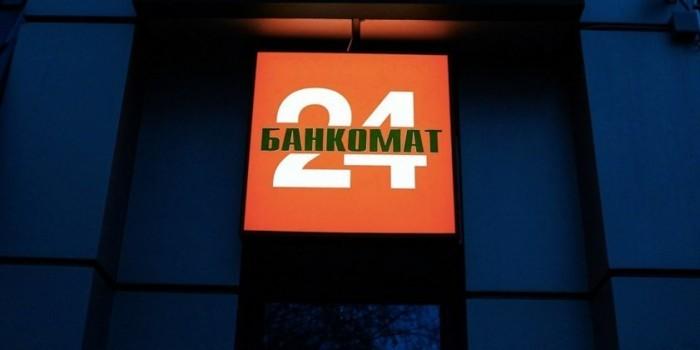 В Центробанке сообщили о росте выдачи фальшивых купюр банкоматами