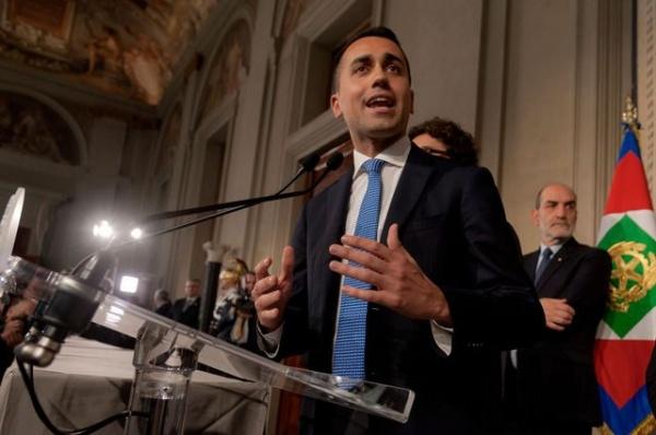 Новое правительство Италии п…