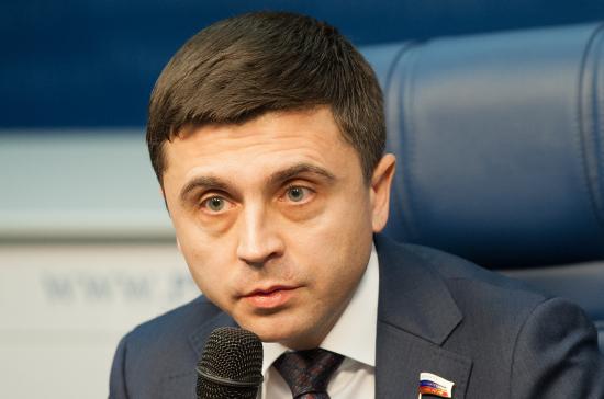 Депутат Госдумы объяснил, в …
