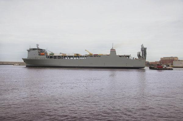 Американское судно MV Cape Ray