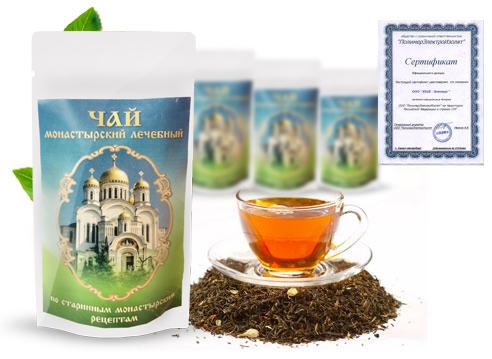 Монастырский антипаразитарный чай цены