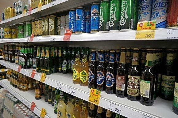 Как Вы относитесь к идеи  повышения возраста продажи алкоголя до 21 года?