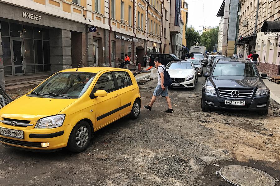 О пользе перекрытия улиц в Москве